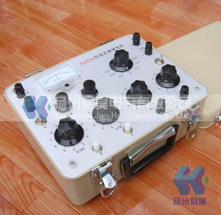 4,在测量感抗负载的电阻(如电机,变压器等)时,必须先接电源按钮(项